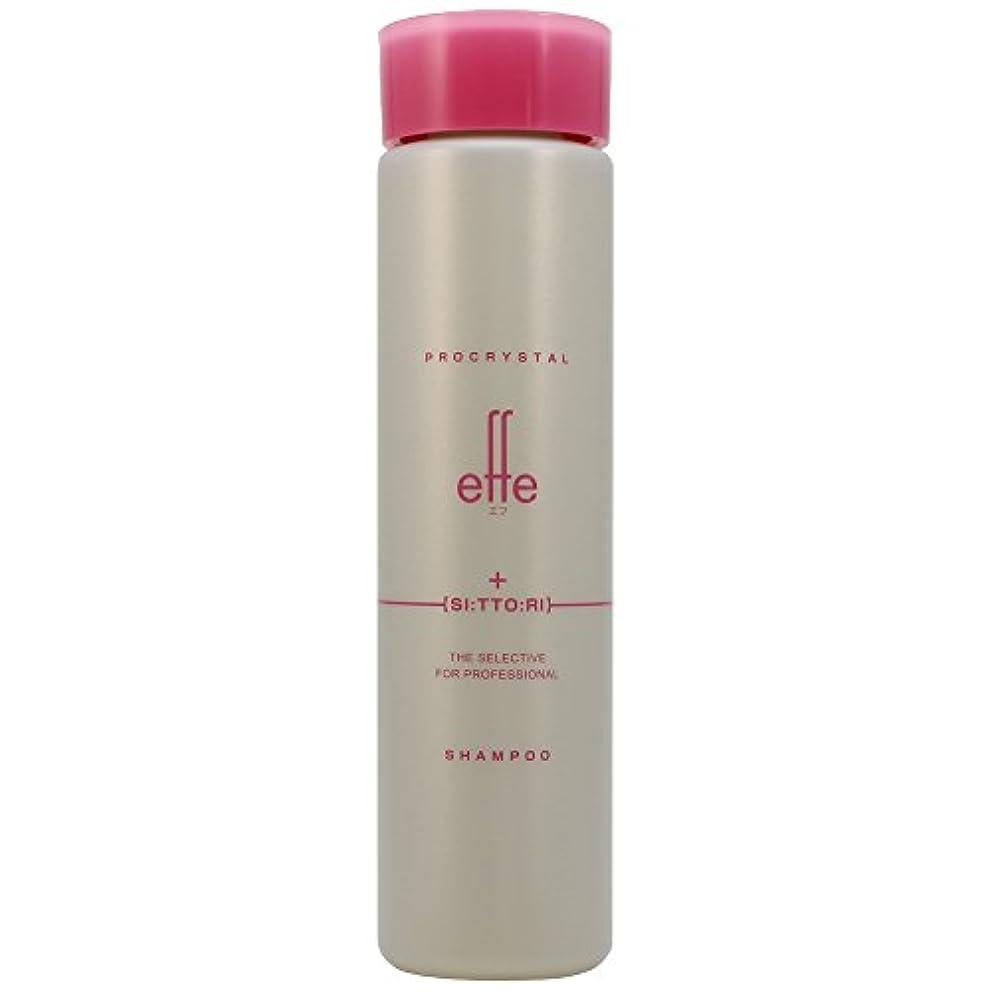シェフインキュバスイタリックアペティート化粧品 プロクリスタル effe (エフ) シャンプー しっとり250ml