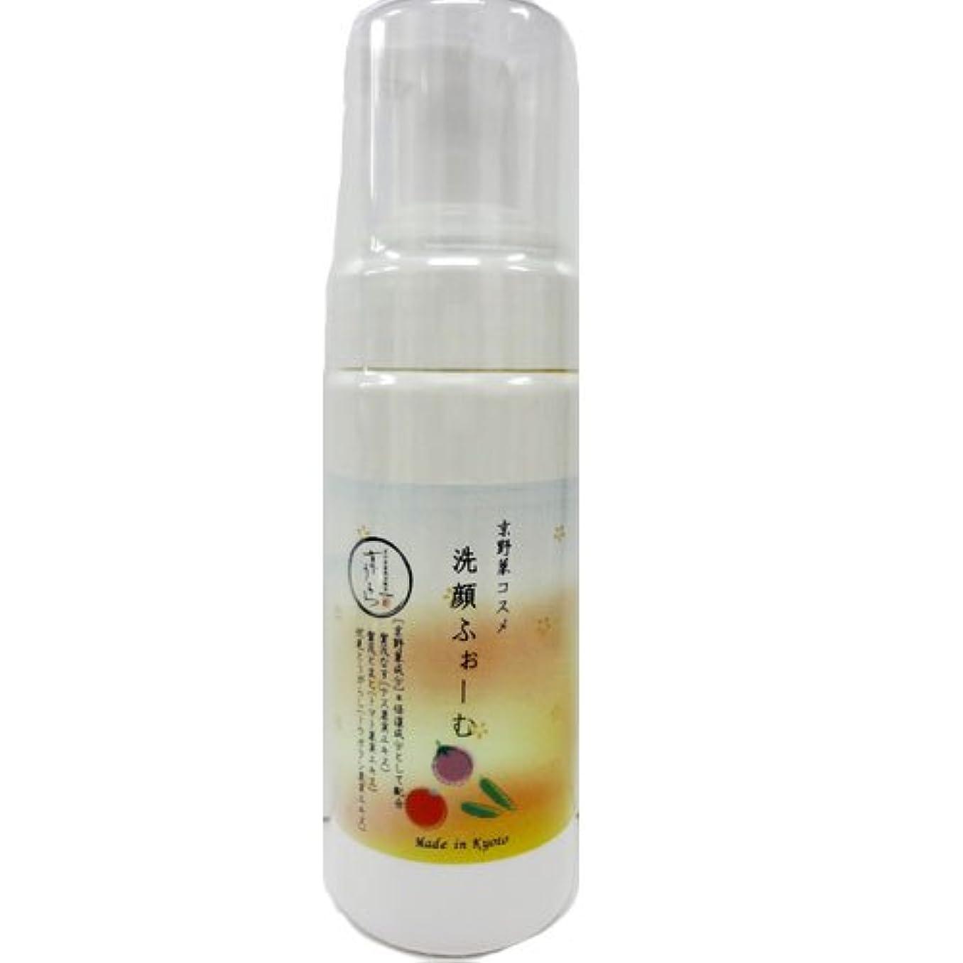 世界的にピラミッドめんどり京うらら 京野菜 京のうるおう洗顔フォーム 150ml