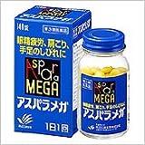 【第3類医薬品】アスパラメガ 140錠 ×7