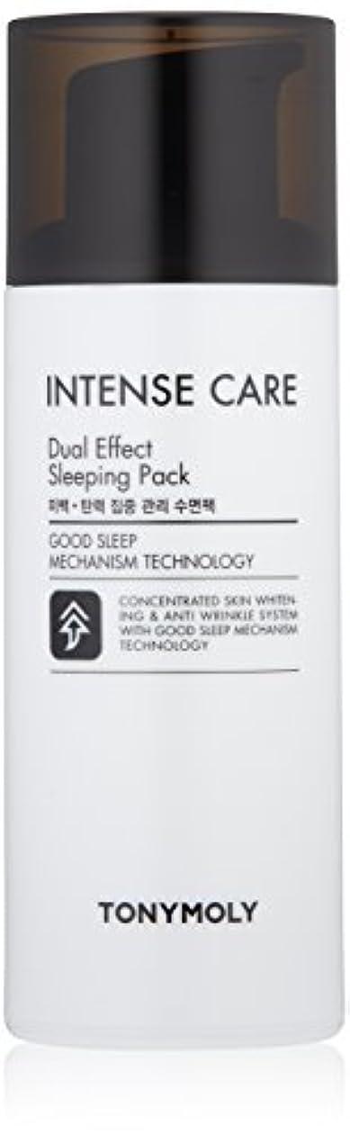 間違えたホイール影響力のあるTONYMOLY Intense Care Dual Effect Sleeping Pack (並行輸入品)