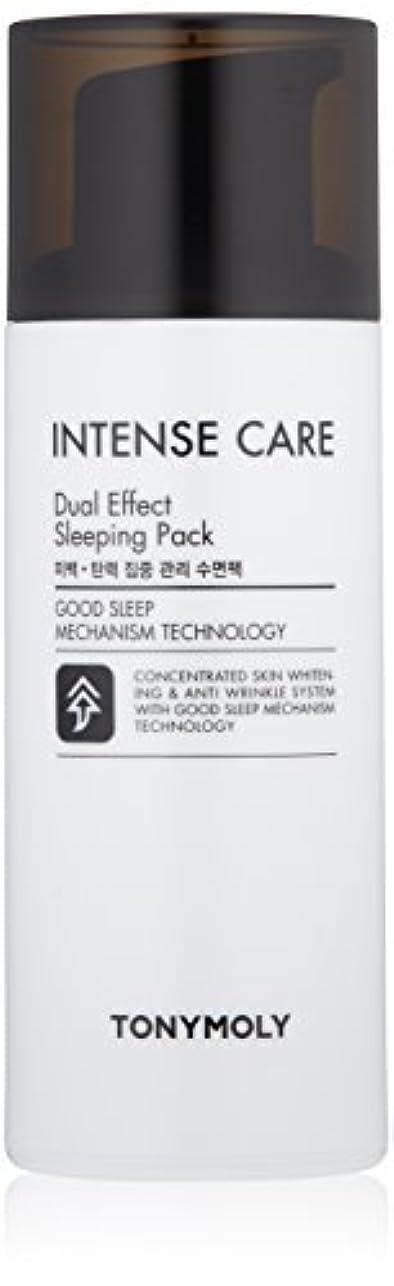 イベント知人一TONYMOLY Intense Care Dual Effect Sleeping Pack (並行輸入品)
