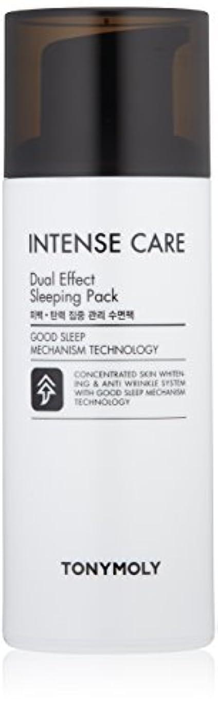 シンプトン聴く目指すTONYMOLY Intense Care Dual Effect Sleeping Pack (並行輸入品)
