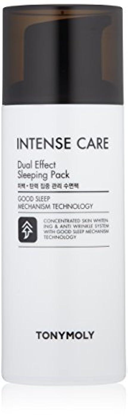 リル懲戒のみTONYMOLY Intense Care Dual Effect Sleeping Pack (並行輸入品)