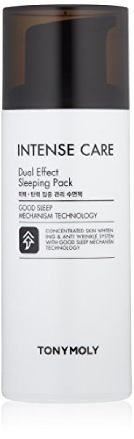 厚い仲間抑圧TONYMOLY Intense Care Dual Effect Sleeping Pack (並行輸入品)