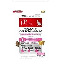 日清ペットフード JPスタイル 腎臓の健康維持サポート 700g 【ペット用品】 ds-1412040