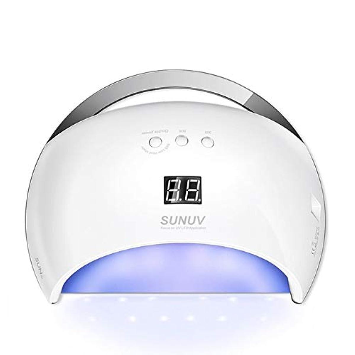 禁輸ハプニング保持UVネイルライトLEDメタルライト、UV硬化ジェルネイルポリッシュアートツールのためのLCDの背景マルチカラータイマー