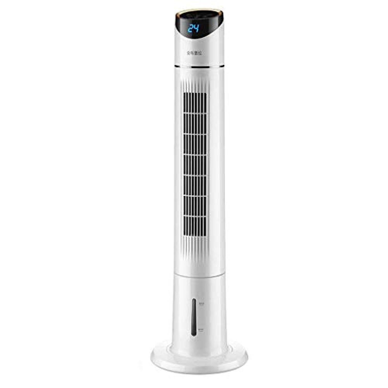 空調ファン エアコンファンの家庭用冷蔵庫サイレントエアコンシングル冷却ファンタワー型蒸気エンジン