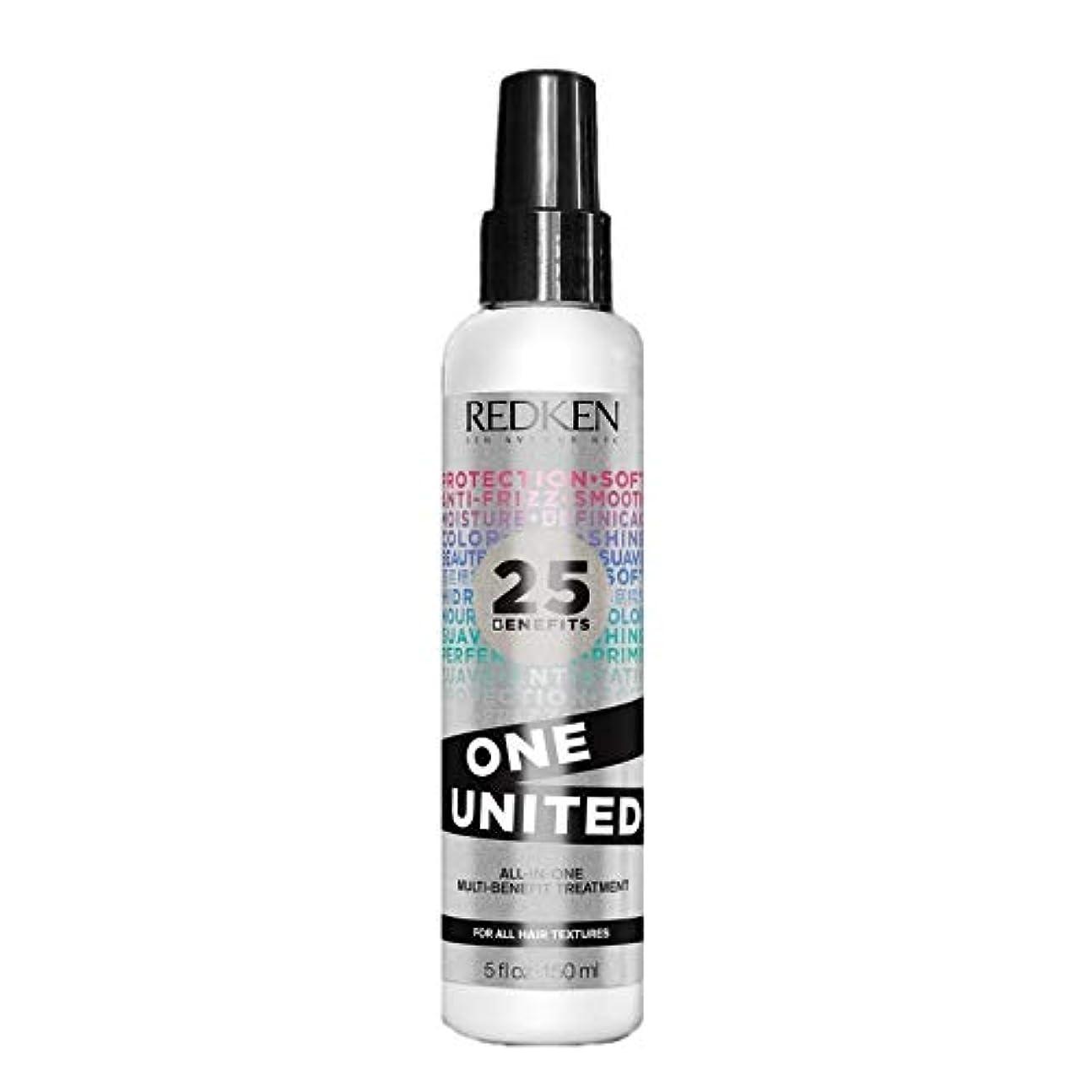哀れな徹底電気的Redken Unisex One United Multi Benefit Hair Treatment, 5 Ounce by Redken