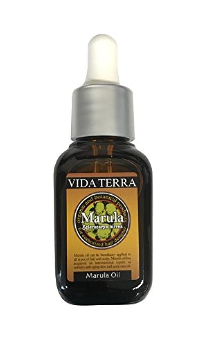 ファンシー提出する溶かすVIDA TERRA (ヴィーダテラ) マルラオイル 30ml
