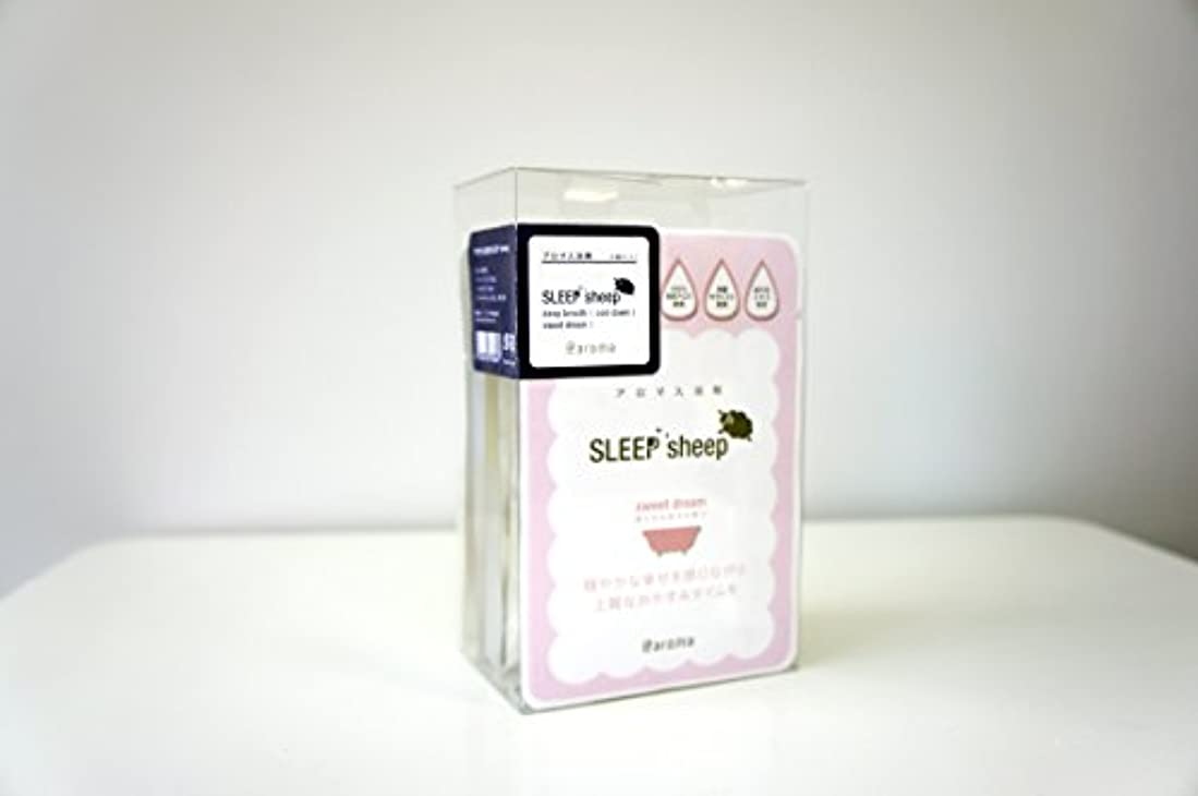貸し手絶対に貼り直すアロマ入浴剤 SLEEP sheep 6個セット
