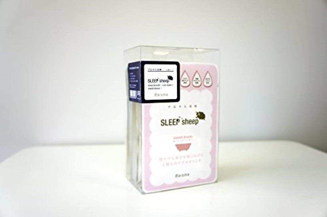オプショナルアスリートキャップアロマ入浴剤 SLEEP sheep 6個セット
