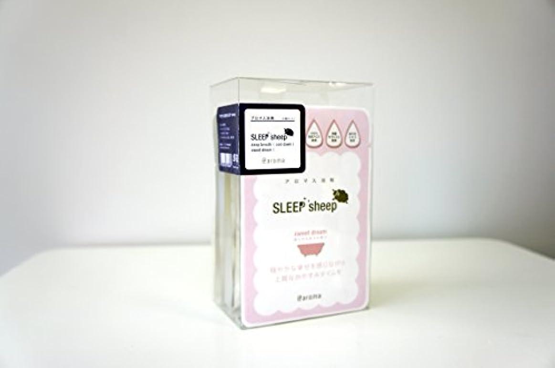 暗唱するパイプ名詞アロマ入浴剤 SLEEP sheep 6個セット