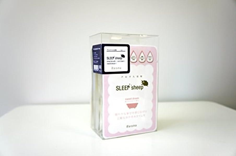 ファランクス虎祭りアロマ入浴剤 SLEEP sheep 6個セット