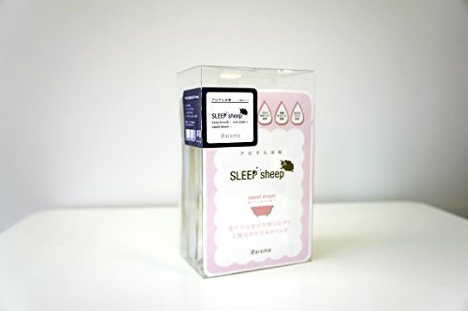 拡張補足元気アロマ入浴剤 SLEEP sheep 6個セット