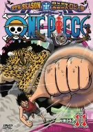 ONE PIECE ワンピース 9THシーズン エニエス・ロビー篇 piece.11 [DVD]の詳細を見る