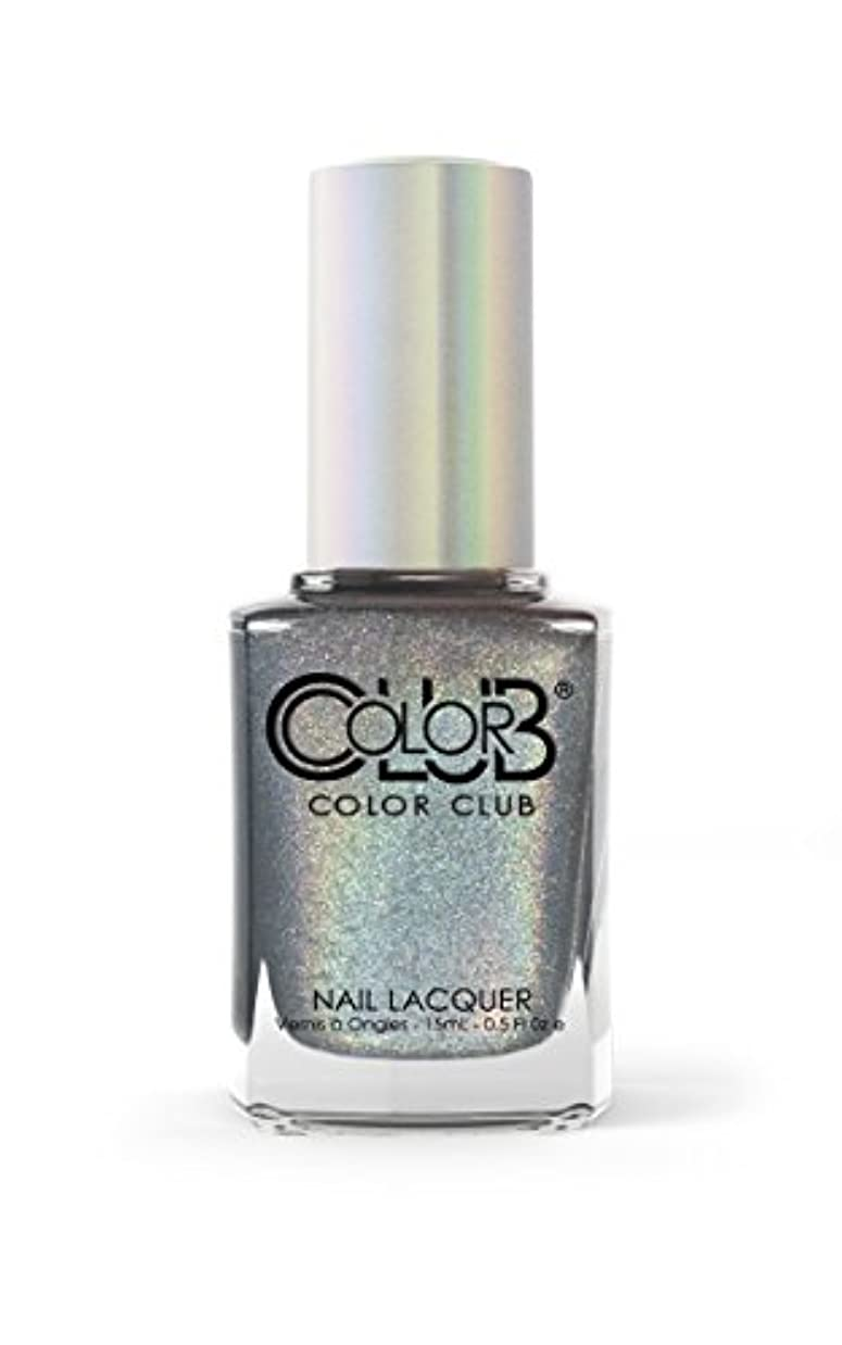 留まるインターネットベーシックColor Club Nail Lacquer - Halo Chrome Collection - Beg, Borrow, and Steel - 15ml/0.5oz