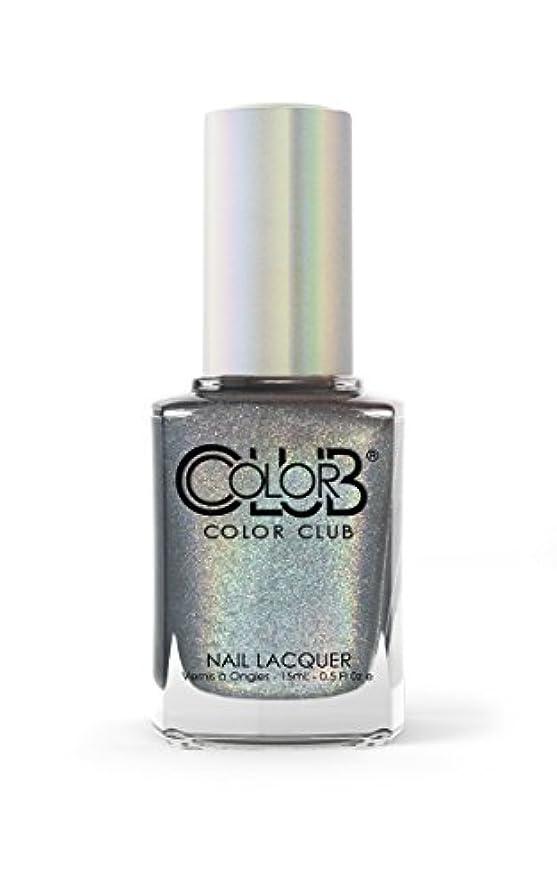 大学院幸運伸ばすColor Club Nail Lacquer - Halo Chrome Collection - Beg, Borrow, and Steel - 15ml/0.5oz