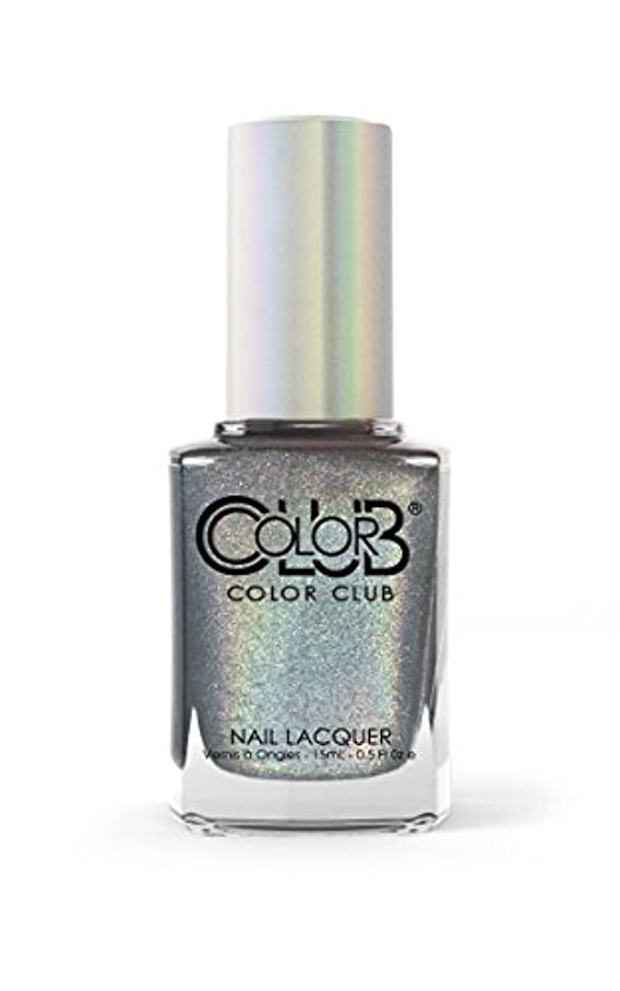 駅潜水艦以前はColor Club Nail Lacquer - Halo Chrome Collection - Beg, Borrow, and Steel - 15ml/0.5oz