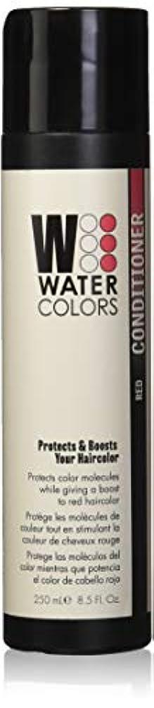 手書きちっちゃい大人Watercolors Boost Conditioner - Red