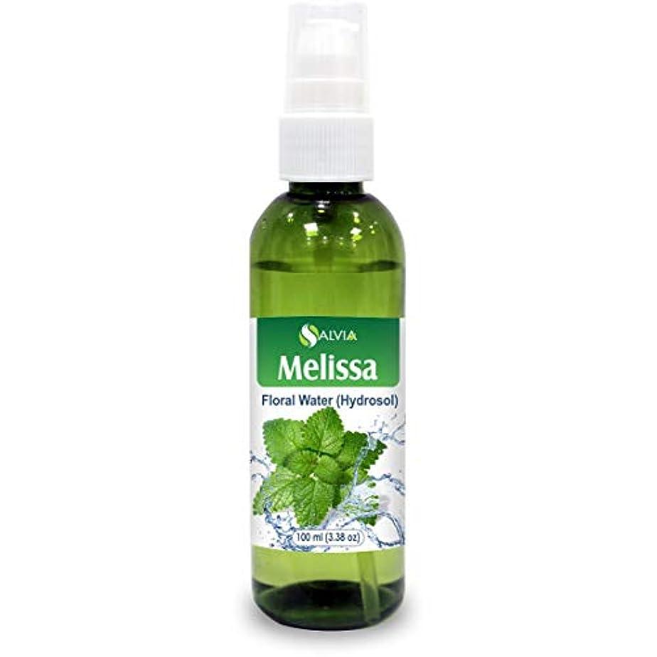 弱点誓いであるMelissa (Lemon Balm) Floral Water 100ml (Hydrosol) 100% Pure And Natural
