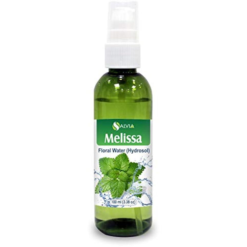 日記神経除去Melissa (Lemon Balm) Floral Water 100ml (Hydrosol) 100% Pure And Natural