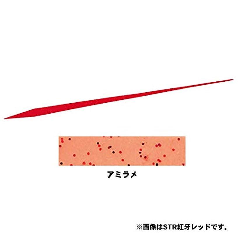 絵サーフィンバーゲンダイワ(Daiwa) タイラバ シリコンネクタイ 紅牙 アミラメ ストレート レギュラー