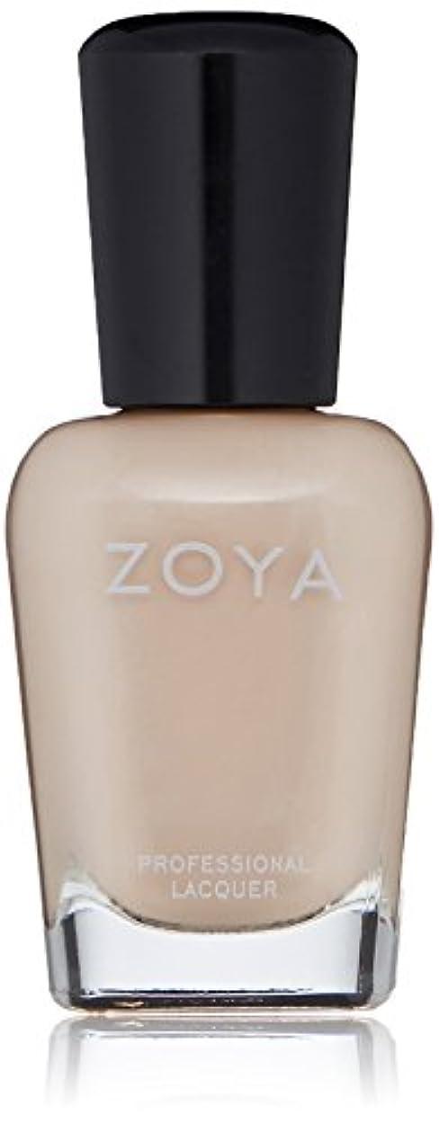 ZOYA ゾーヤ ネイルカラー ZP904 MCKENNA マケナ 15ml パール 爪にやさしいネイルラッカーマニキュア
