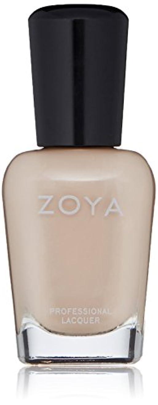 毒液政令なしでZOYA ゾーヤ ネイルカラー ZP904 MCKENNA マケナ 15ml パール 爪にやさしいネイルラッカーマニキュア