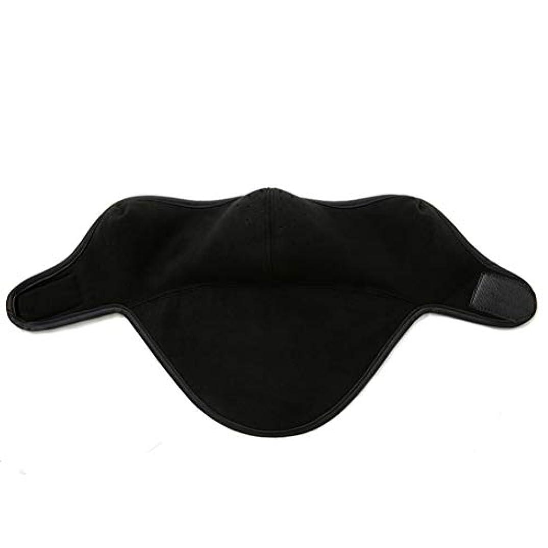 マエストロ想定する苦行BSTOPSEL 3 in 1暖かいマスク男女兼用熱通気性マスク防風イヤーマフ