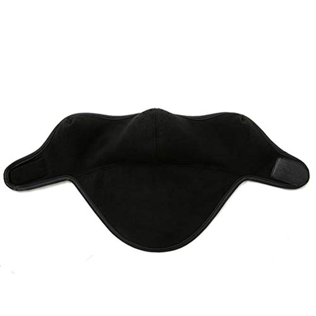 願望識別する伝染病BSTOPSEL 3 in 1暖かいマスク男女兼用熱通気性マスク防風イヤーマフ