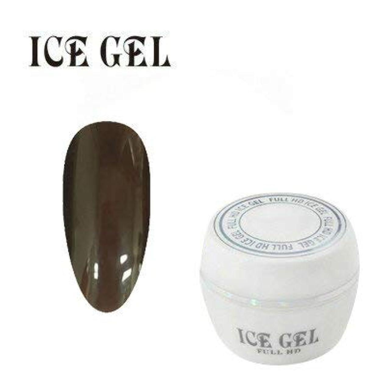 どっちでも今後凍るアイスジェル カラージェル マーブル MB-667 3g