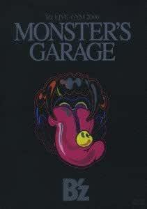 """B'z LIVE-GYM 2006""""MONSTER'S GARAGE"""" [DVD]"""