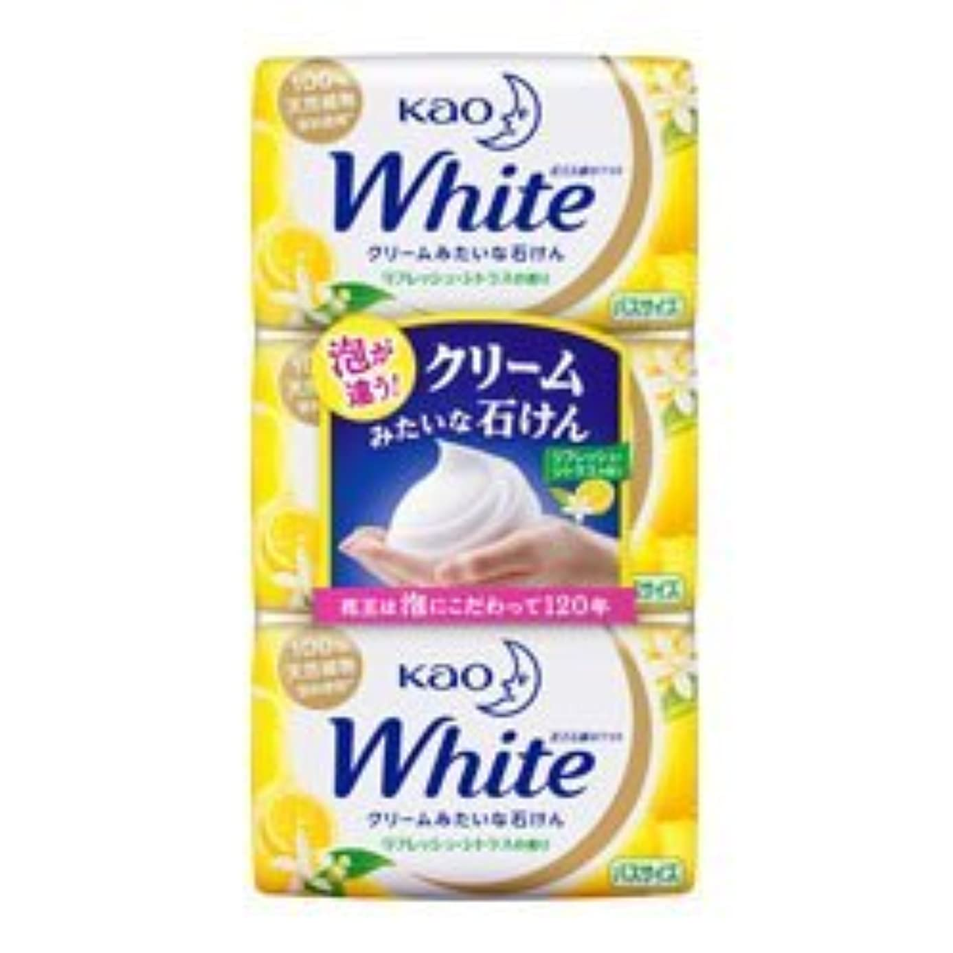 インレイ宣教師取り出す【花王】ホワイト リフレッシュ?シトラスの香り バスサイズ 130g×3個入 ×3個セット