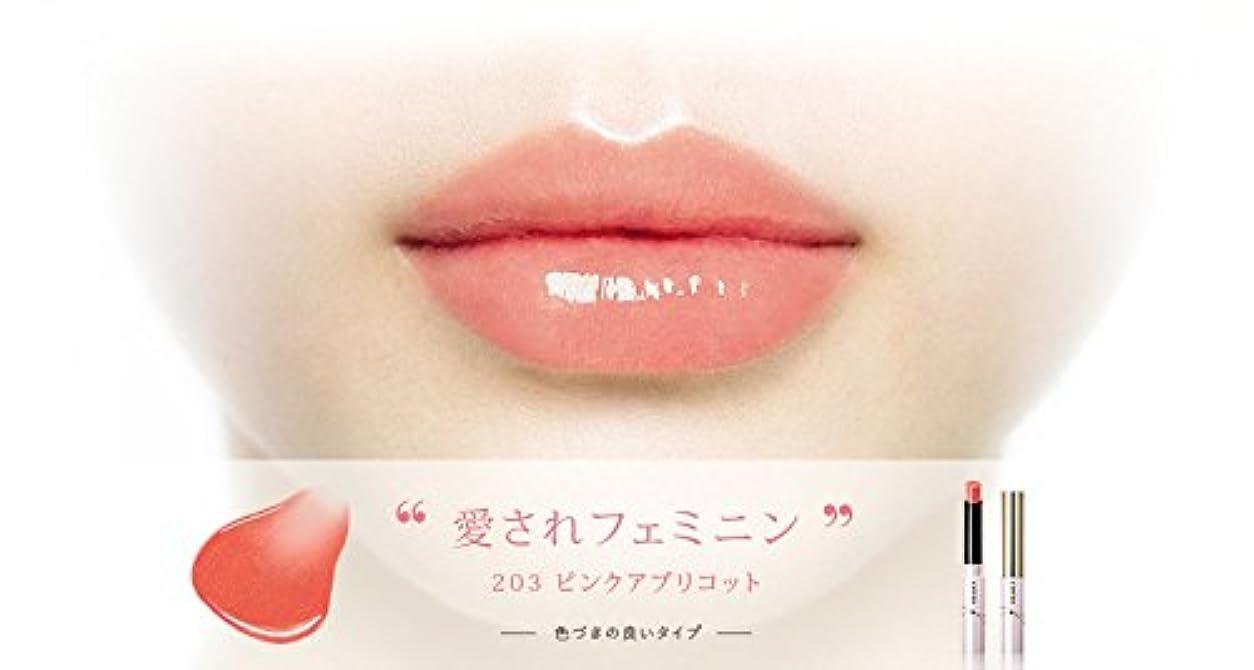前方へメトリック集団【オペラ(OPERA)】シアーリップカラー (102 ベージュピンク)