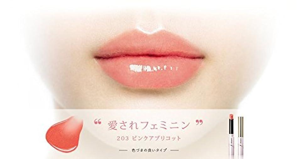モードプレミアムチップ【オペラ(OPERA)】シアーリップカラー (203 ピンクアプリコット)