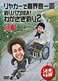 チームナックス安田顕|俳優で大活躍のどうでしょうonちゃん