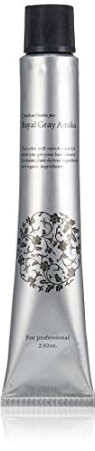 十年ワイン側面タマリス ロイヤルグレイアミカ 9-GB 80g