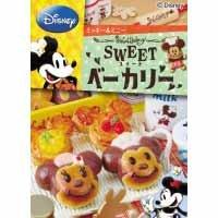 食玩 ミッキー & ミニー SWEET ベーカリー 全8種セット