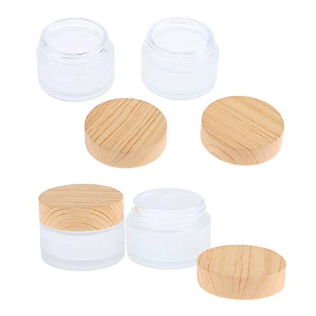 イーウェル唯物論メロドラマティック4個 フェイスクリーム容器 サンプルボトル 化粧品 メイクアップジャー ポット 4サイズ選べ - 30g