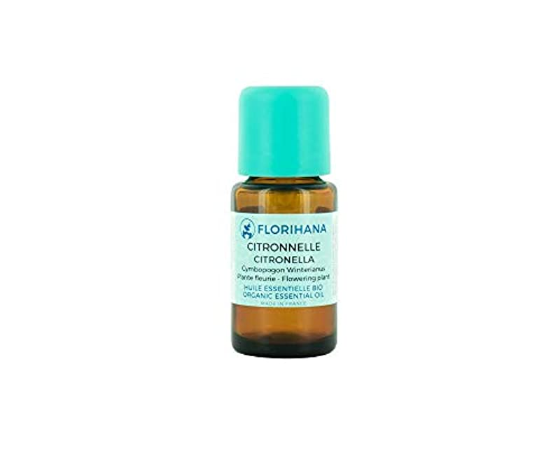 オーガニック エッセンシャルオイル シトロネラ 15g(16.9ml)