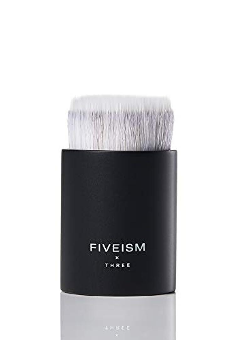 冷蔵する彼女類人猿FIVEISM×THREE(ファイブイズム バイ スリー) ロッキン ラウンド ブラシ メイクブラシ
