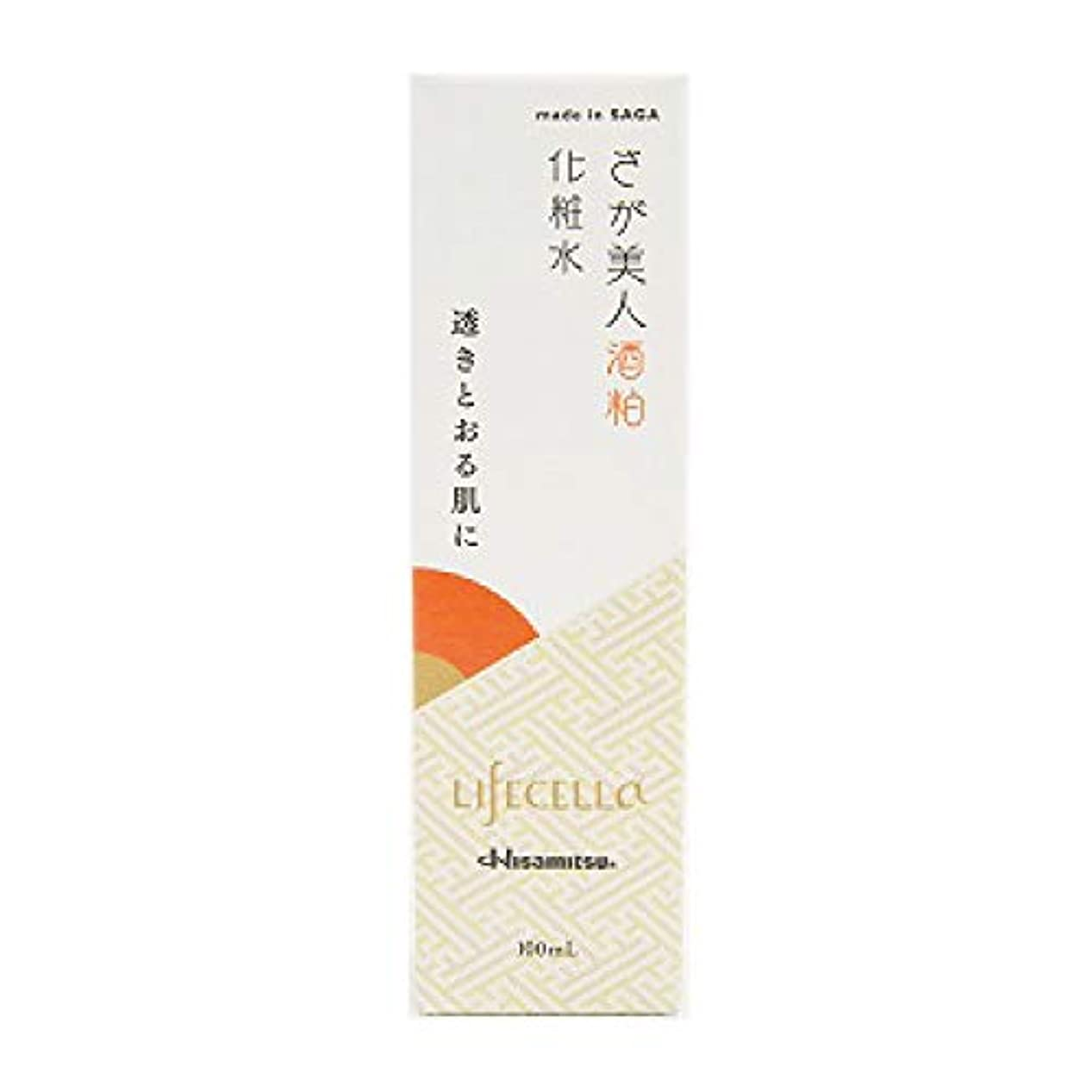 くしゃみ仕方本質的ではないさが美人 化粧水(酒粕) 久光製薬 さが 保湿 ご当地 コスメ