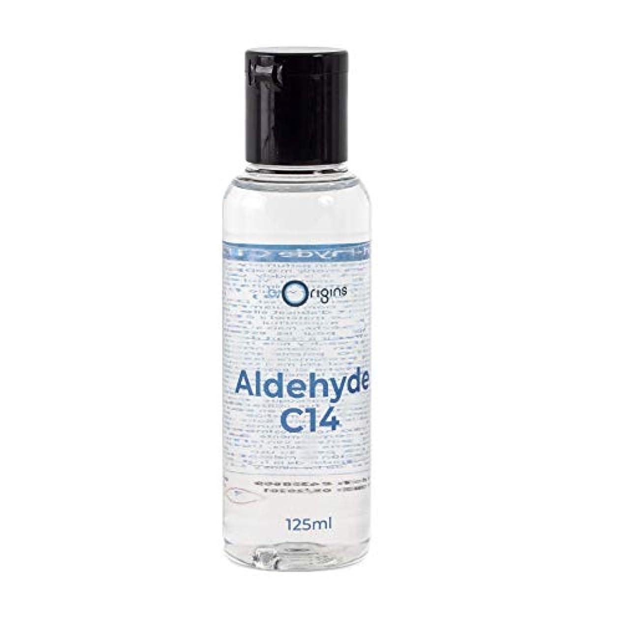 したい小麦粉通貨Mystic Moments | Aldehyde C14 (Gamma-Undecalactone) - 250ml