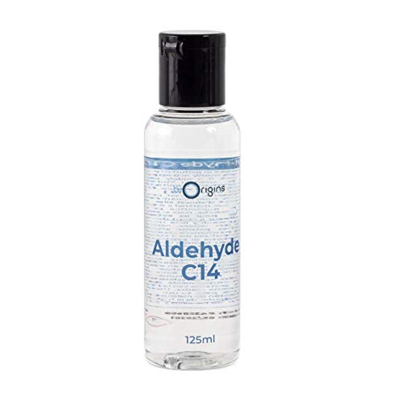 プログラム線形うっかりMystic Moments | Aldehyde C14 (Gamma-Undecalactone) - 125ml