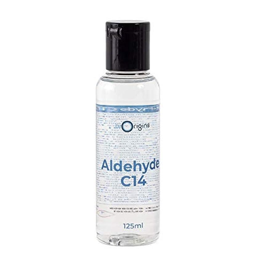 召喚するラフ睡眠講堂Mystic Moments | Aldehyde C14 (Gamma-Undecalactone) - 125ml