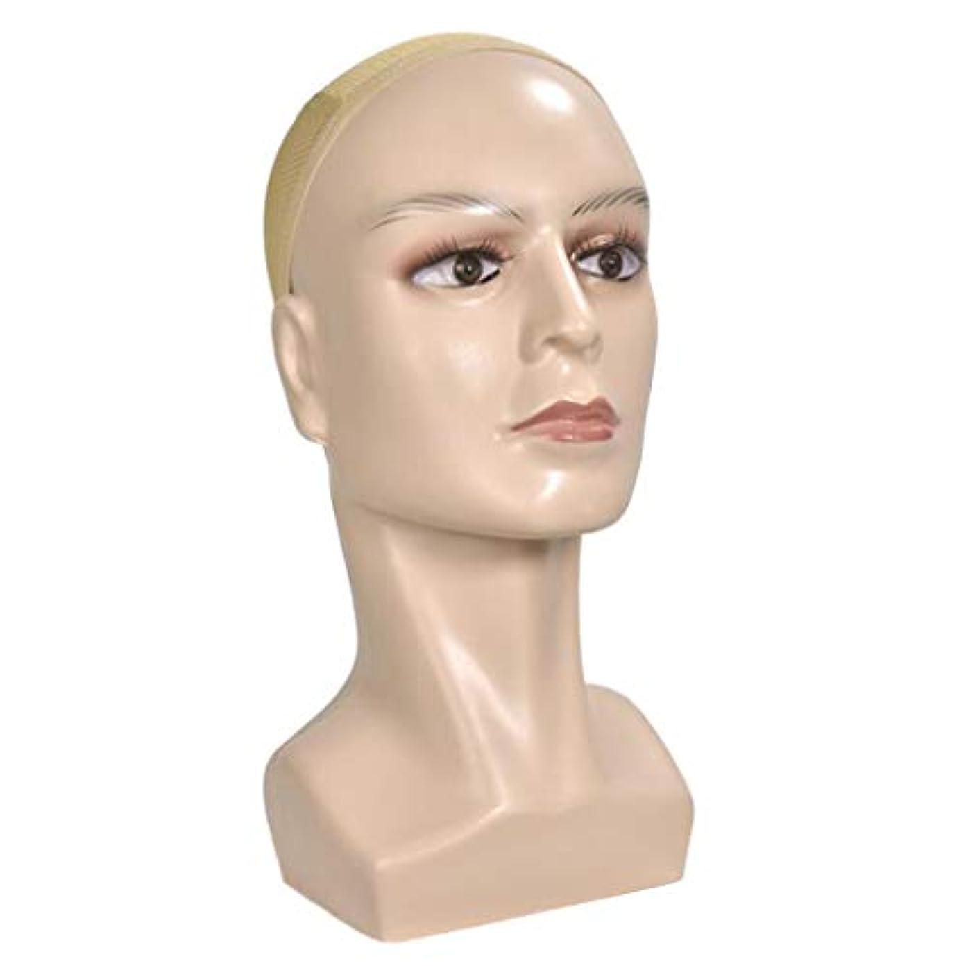 不安コンパクト日食CUTICATE マネキンヘッド ディスプレイ メイクトレーニング 化粧 美容 店舗 自宅 サロン 全2色 - 肌の色