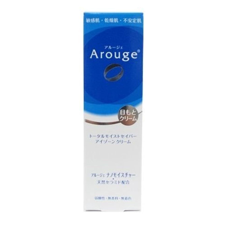 産地方程式ジャベスウィルソンアルージェ(Arouge)トータルモイストセイバー アイゾーンクリーム 15g