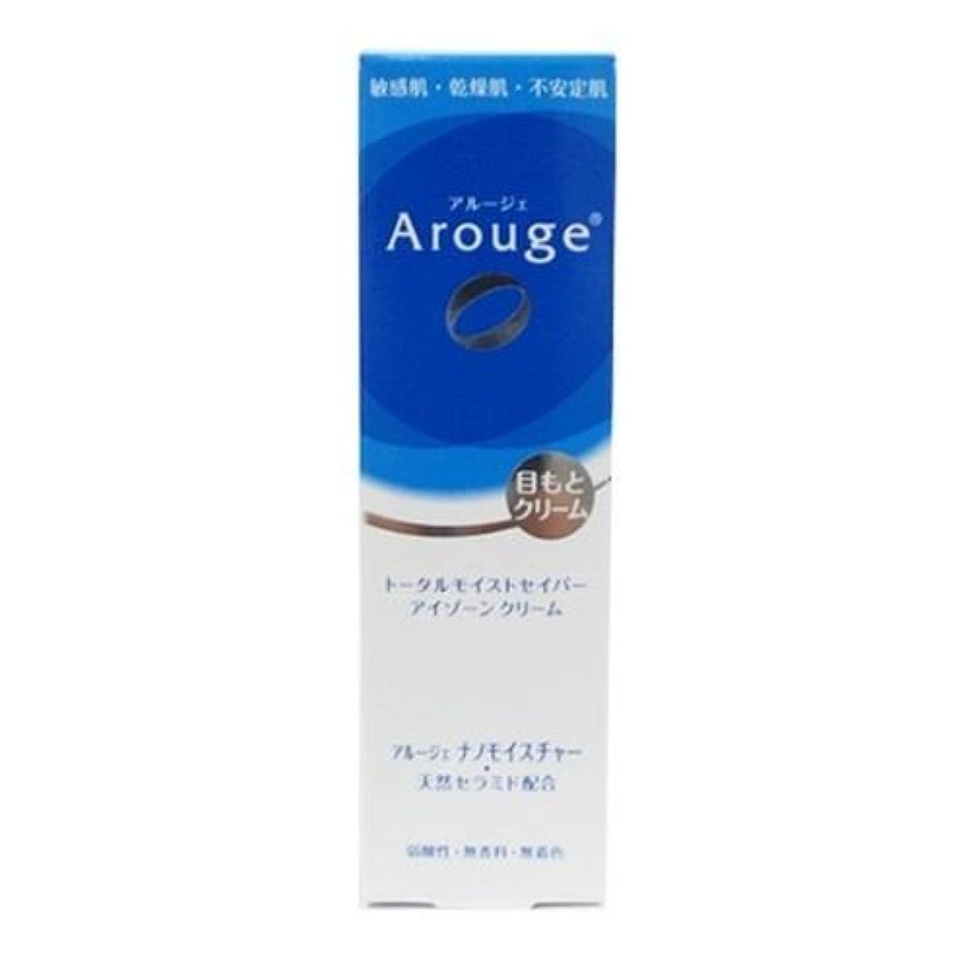 適格加速するフリルアルージェ(Arouge)トータルモイストセイバー アイゾーンクリーム 15g
