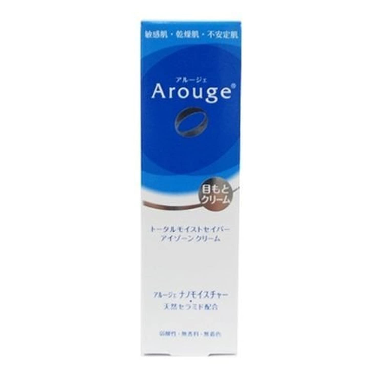 要件おかしいチャールズキージングアルージェ(Arouge)トータルモイストセイバー アイゾーンクリーム 15g