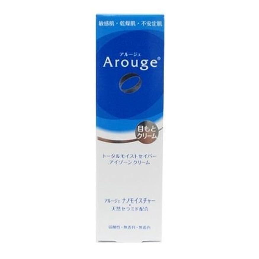 ぬれた保守的爪アルージェ(Arouge)トータルモイストセイバー アイゾーンクリーム 15g